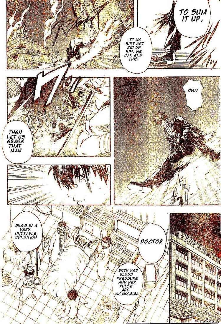Gintama Chapter, 132 image 002