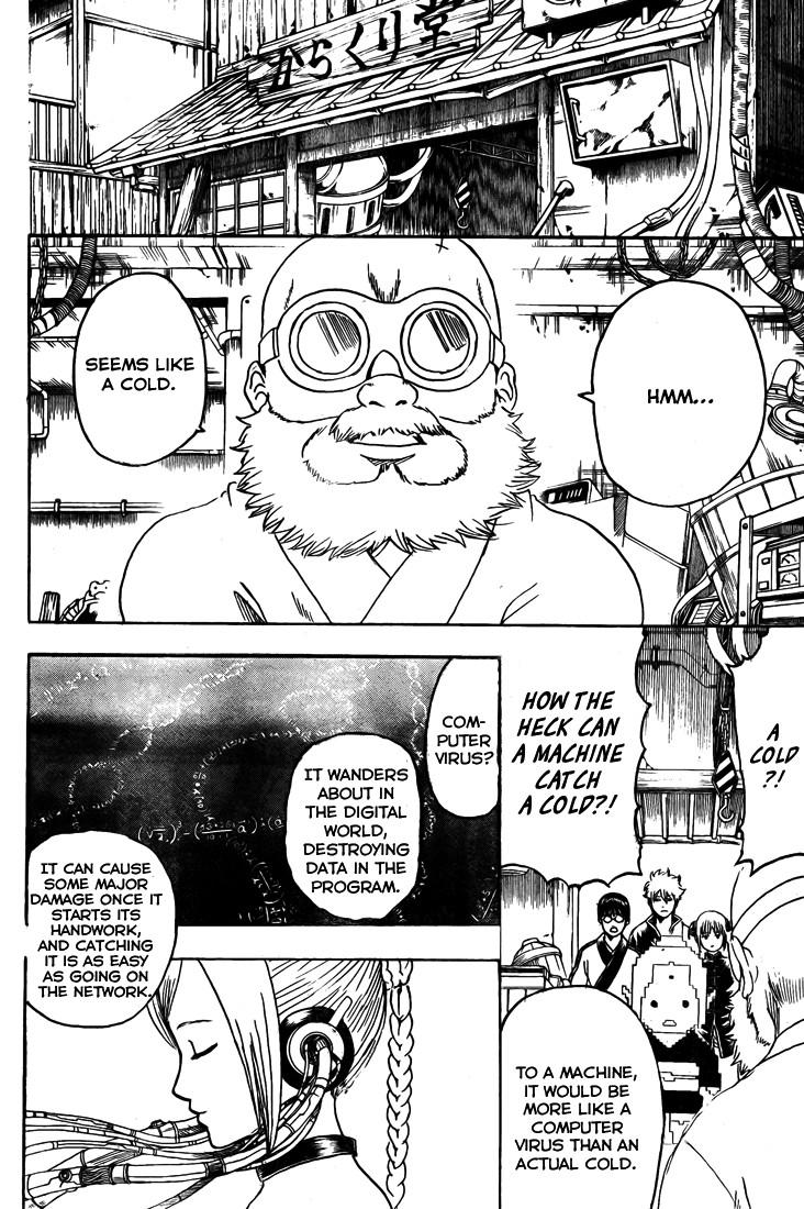 Gintama Chapter, 247 image 008