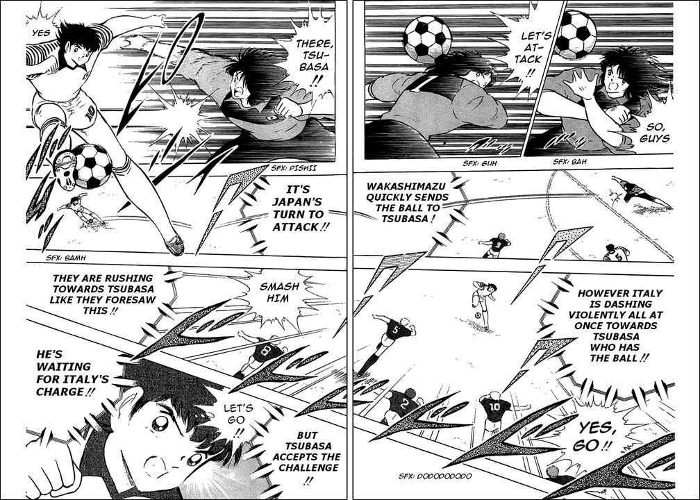 Captain Tsubasa, Chapter 91 image 010