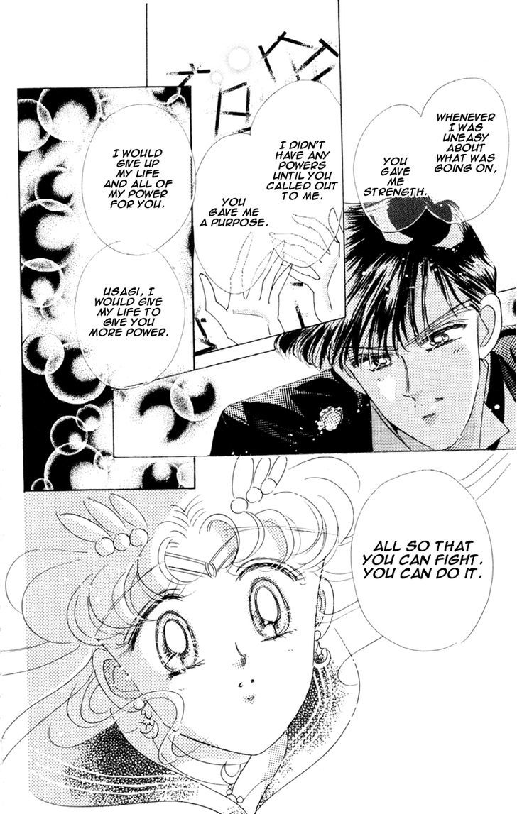 Sailor Moon, Cahpter 26 image 024