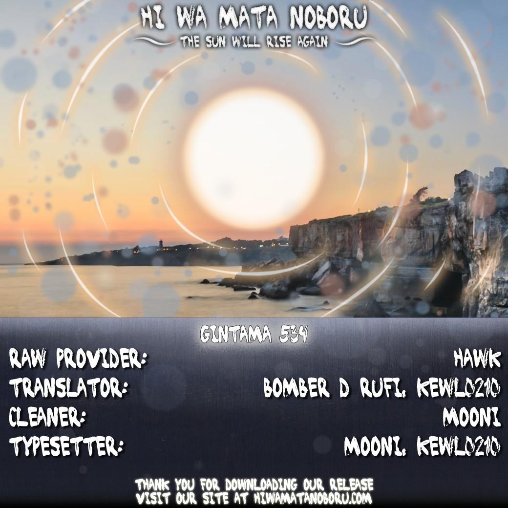 Gintama Chapter, 534 image 020