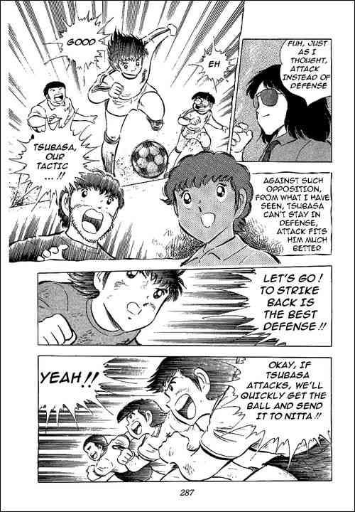 Captain Tsubasa, Chapter 55 image 094