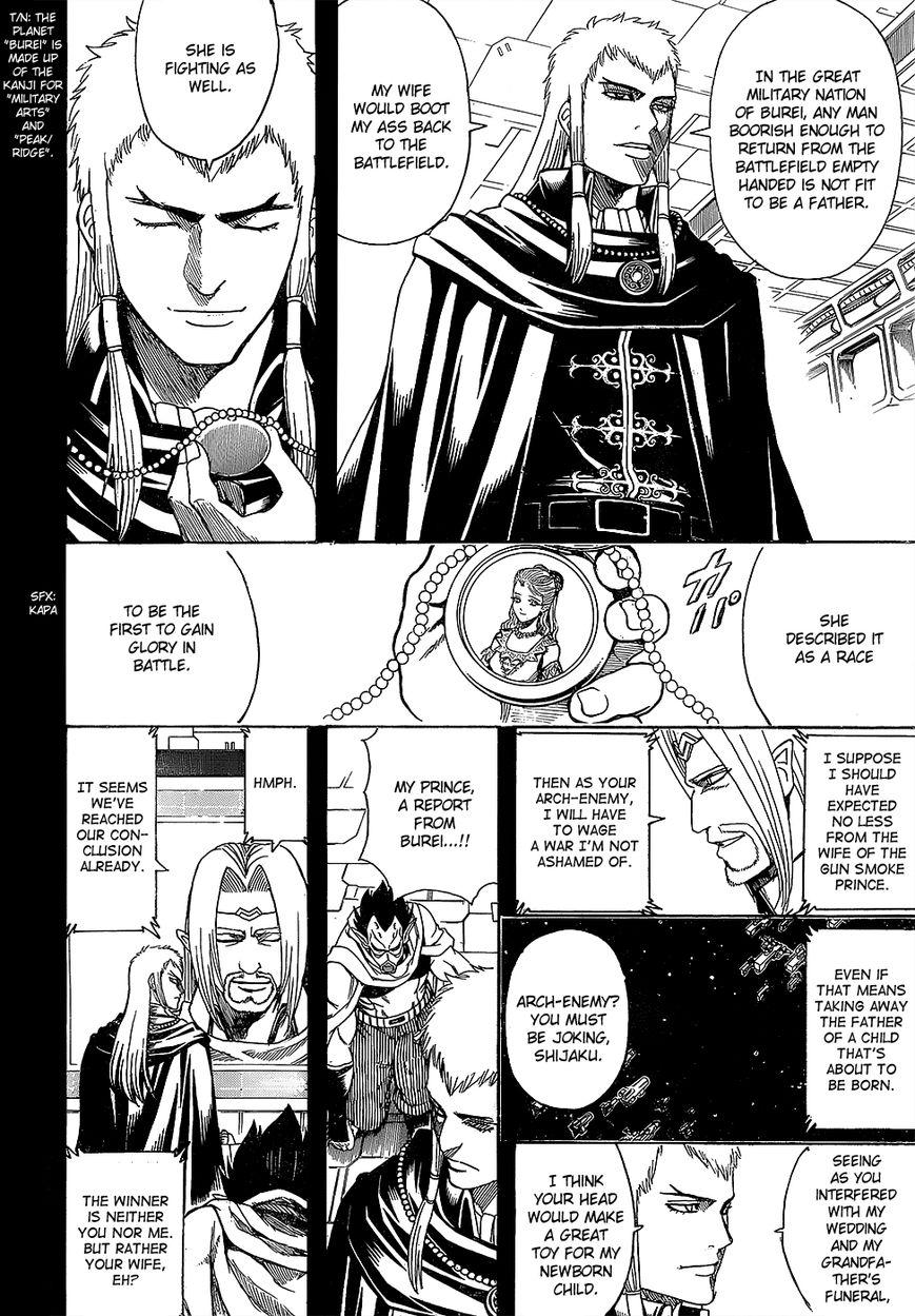 Gintama Chapter, 602 image 002