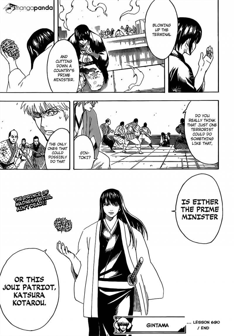 Gintama Chapter, 690 image 019