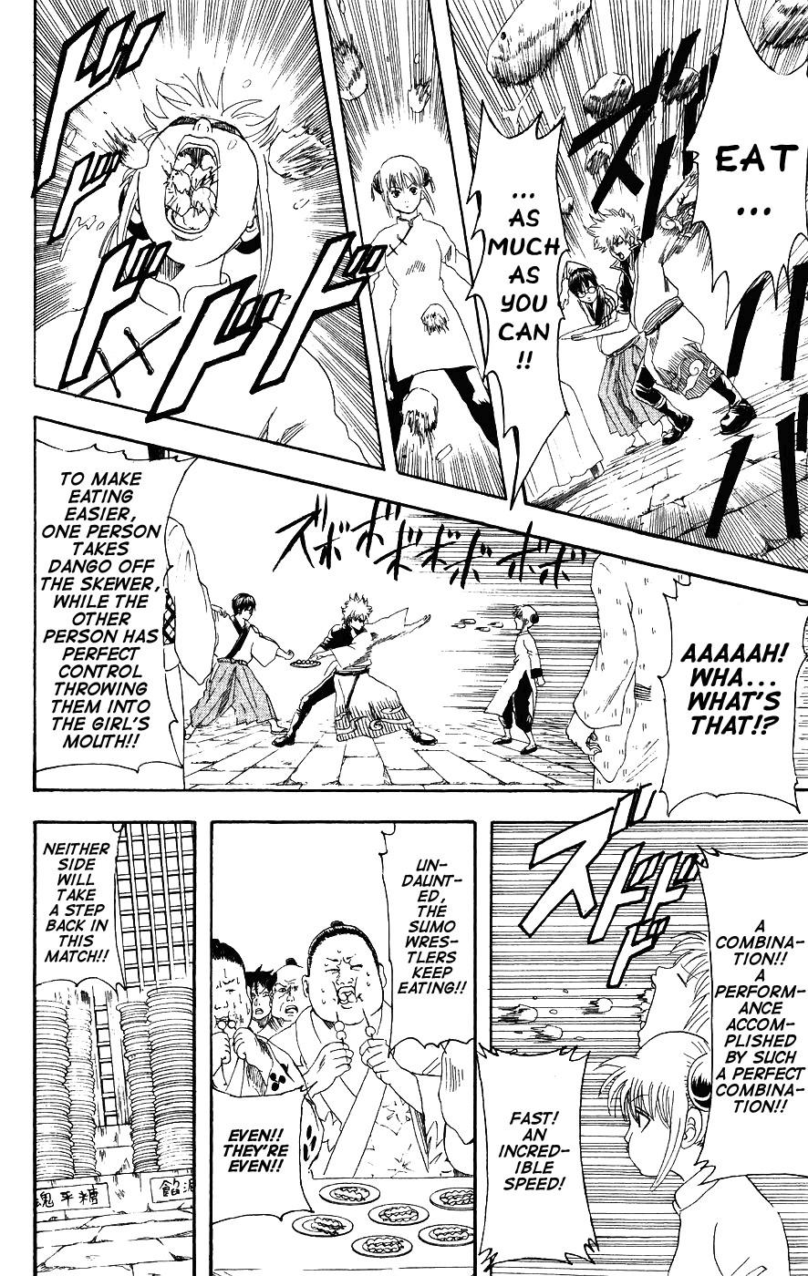 Gintama Chapter, 109 image 015