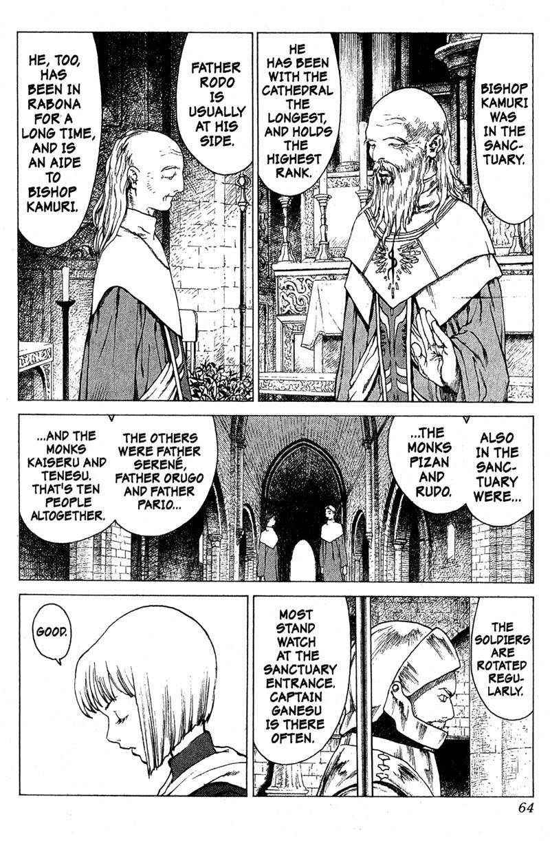 Claymore, Chapter 6 image 017