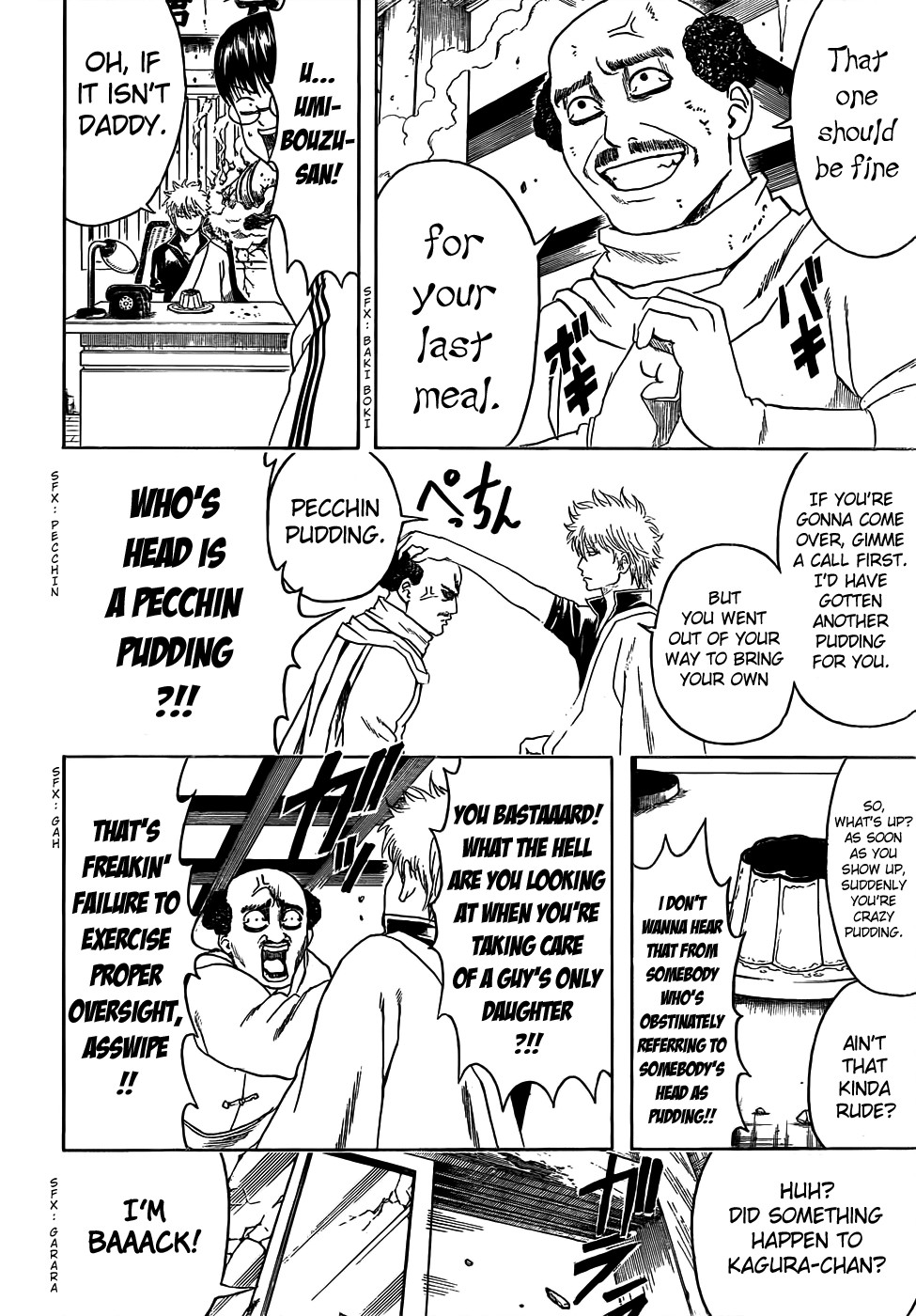 Gintama Chapter, 419 image 008