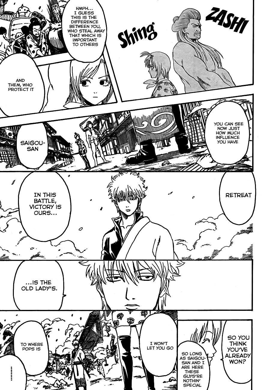 Gintama Chapter, 304 image 007