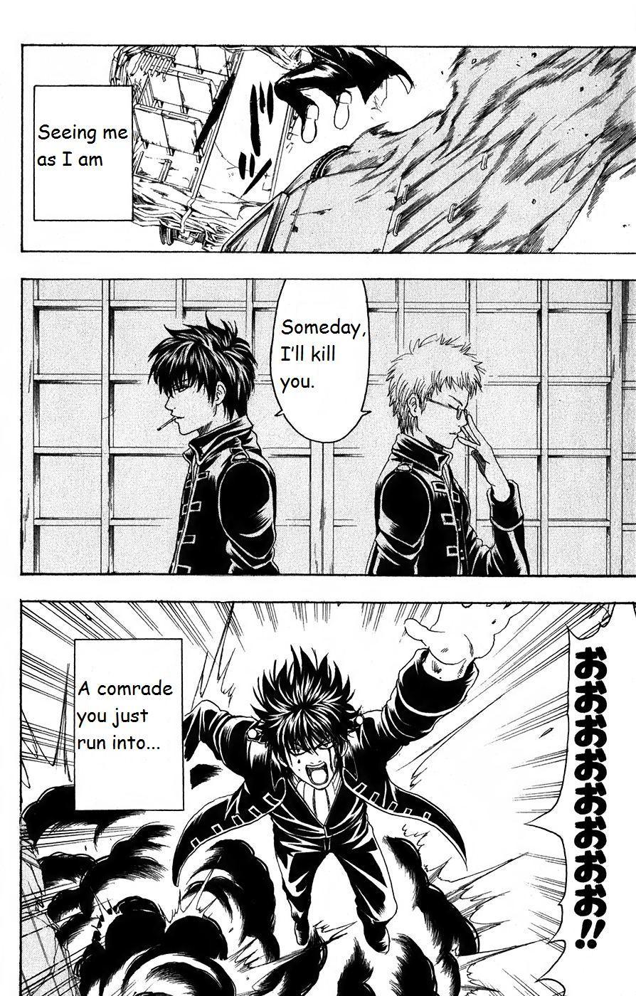Gintama Chapter, 166 image 006