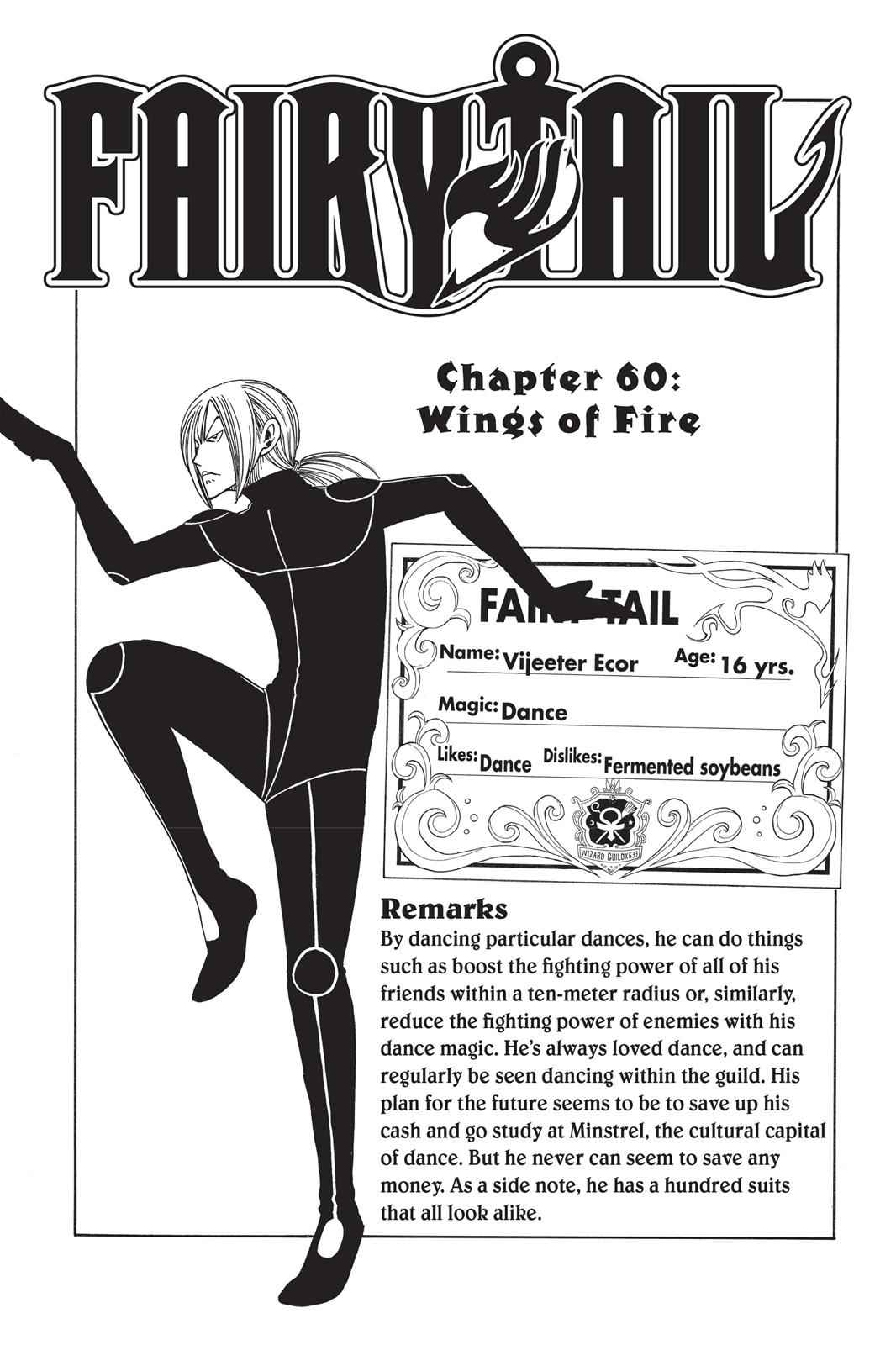 Chapter 60 image 001