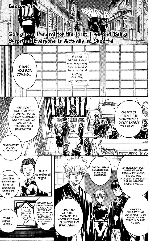 Gintama Chapter, 316 image 001