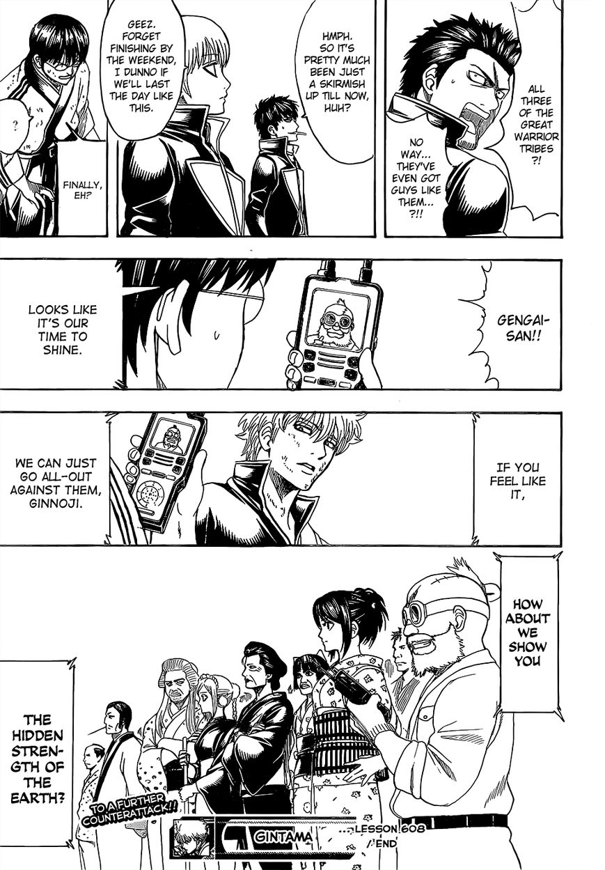 Gintama Chapter, 608 image 016