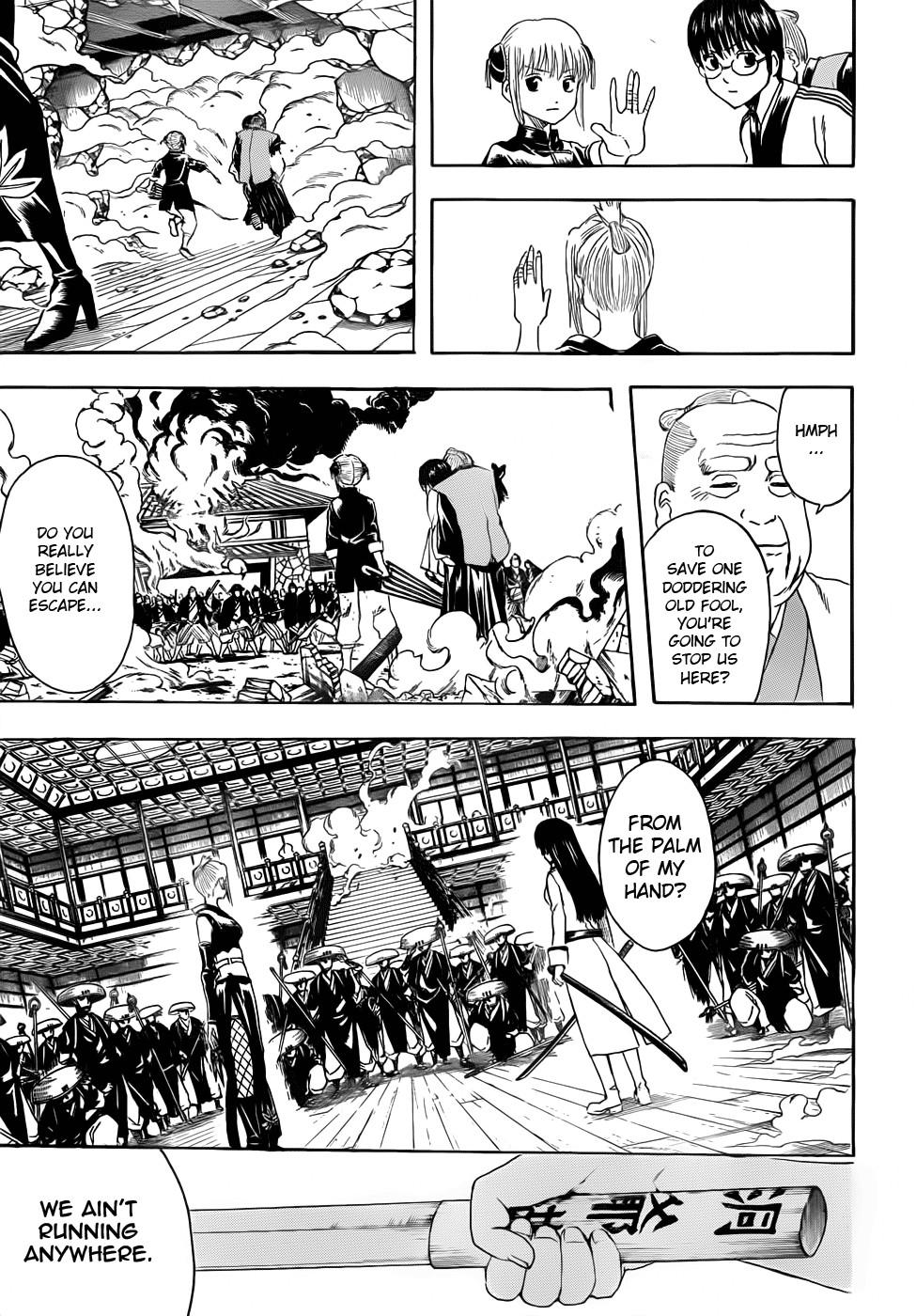 Gintama Chapter, 392 image 005