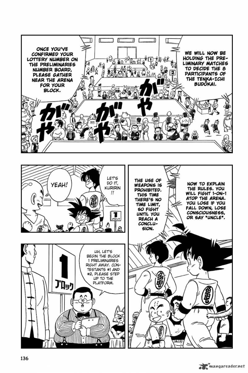Dragon Ball, Chapter 114 image 003