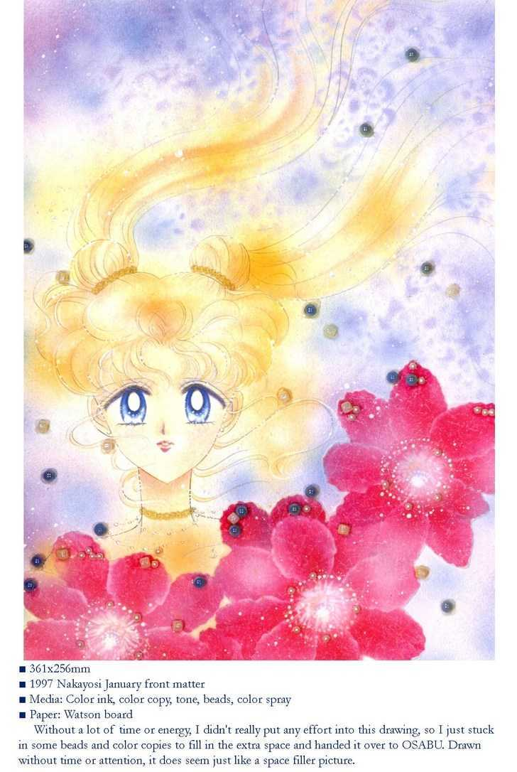 Sailor Moon, Cahpter 5 image 020