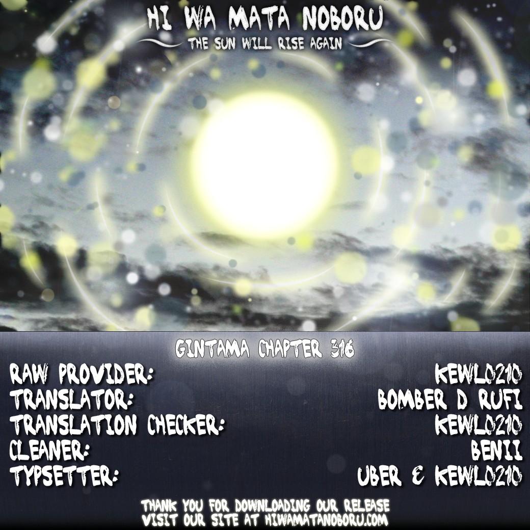 Gintama Chapter, 316 image 021