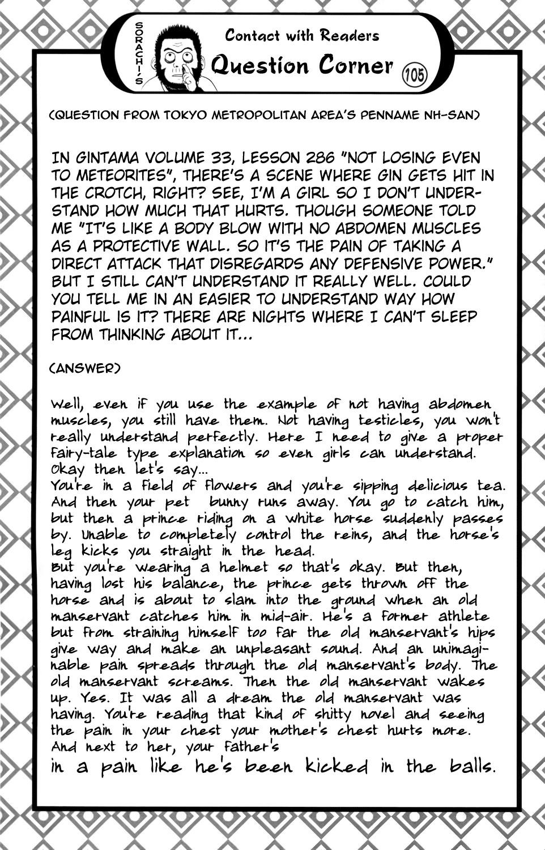 Gintama Chapter, 341 image 024
