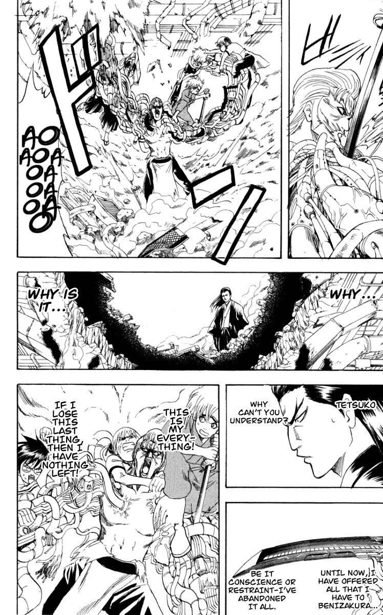 Gintama Chapter, 96 image 009