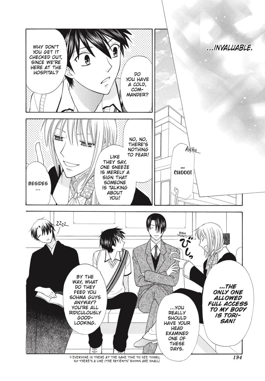 Fruits Basket, Chapter 125 image 027