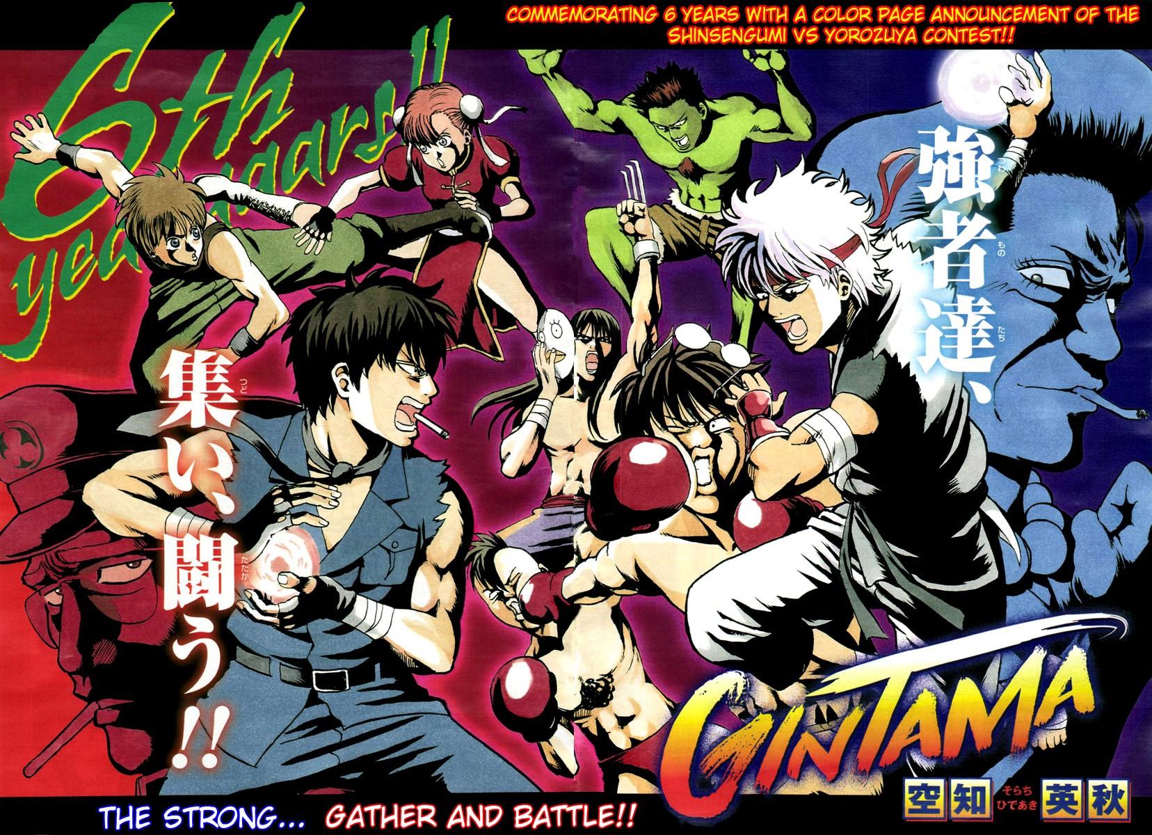 Gintama Chapter, 296 image 002