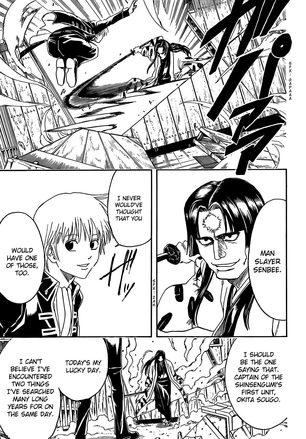 Gintama Chapter, 426 image 009