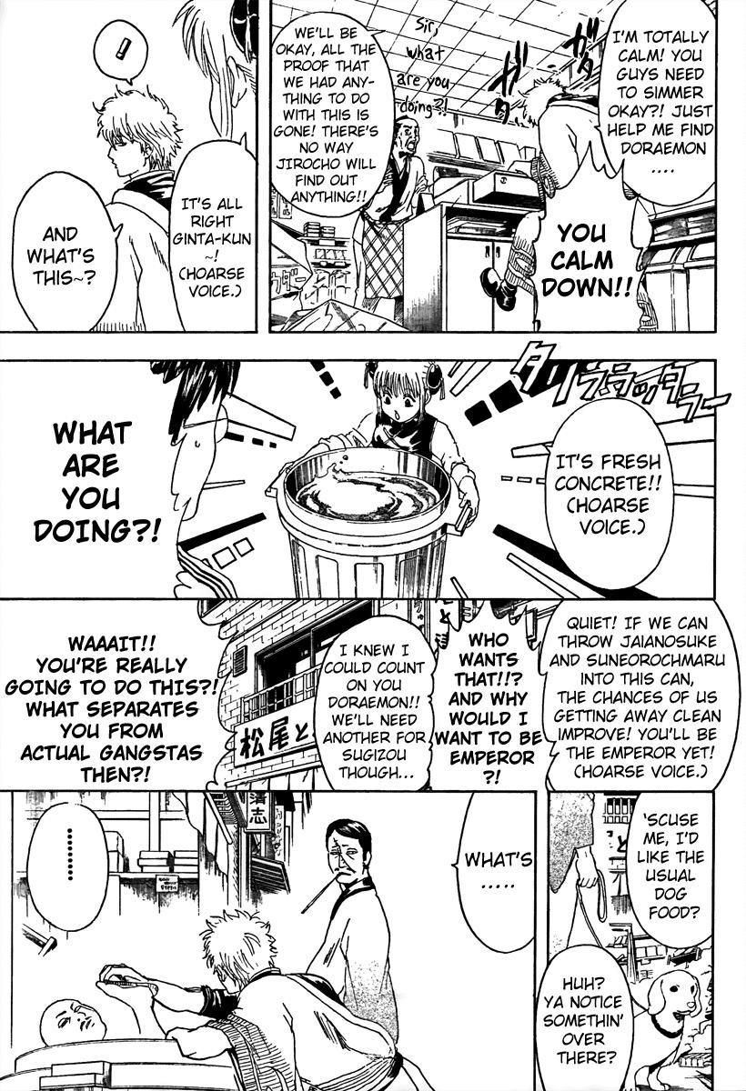 Gintama Chapter, 298 image 004