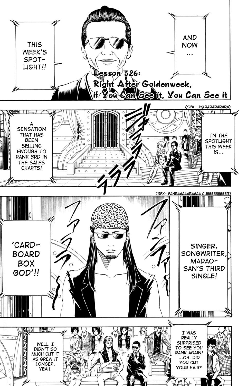 Gintama Chapter, 326 image 001