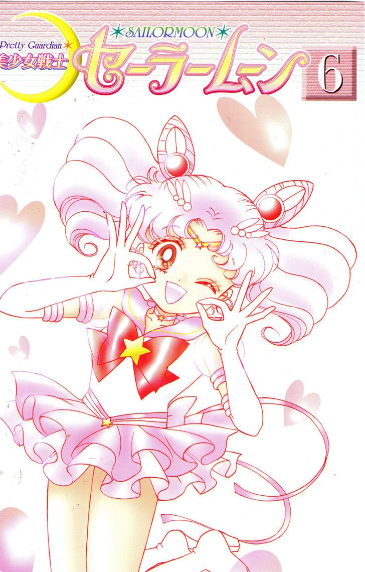 Sailor Moon, Cahpter 27 image 001