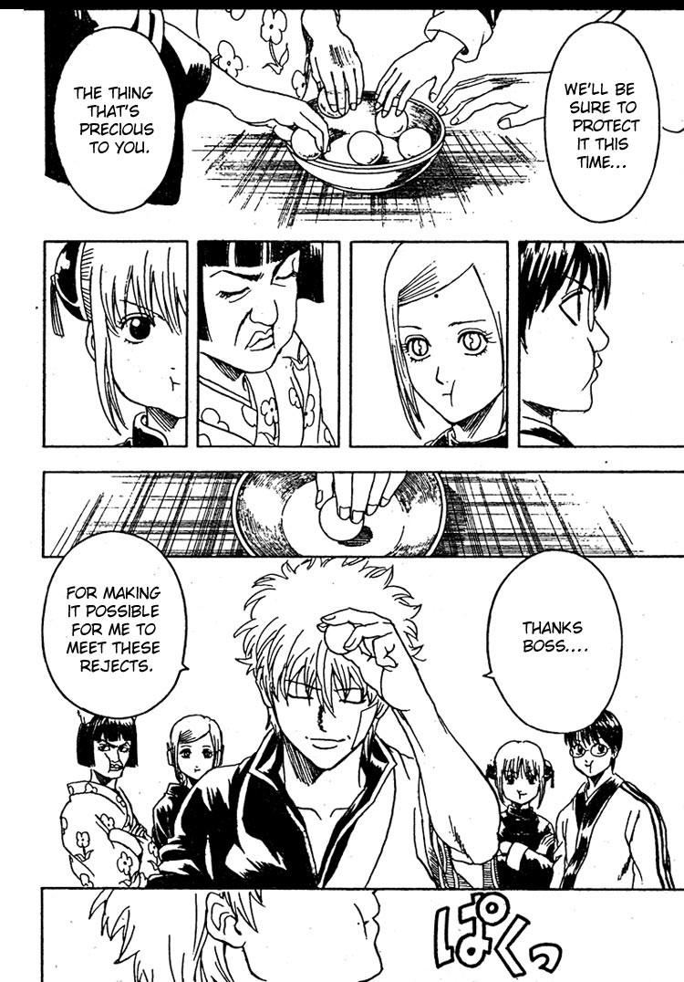 Gintama Chapter, 302 image 015