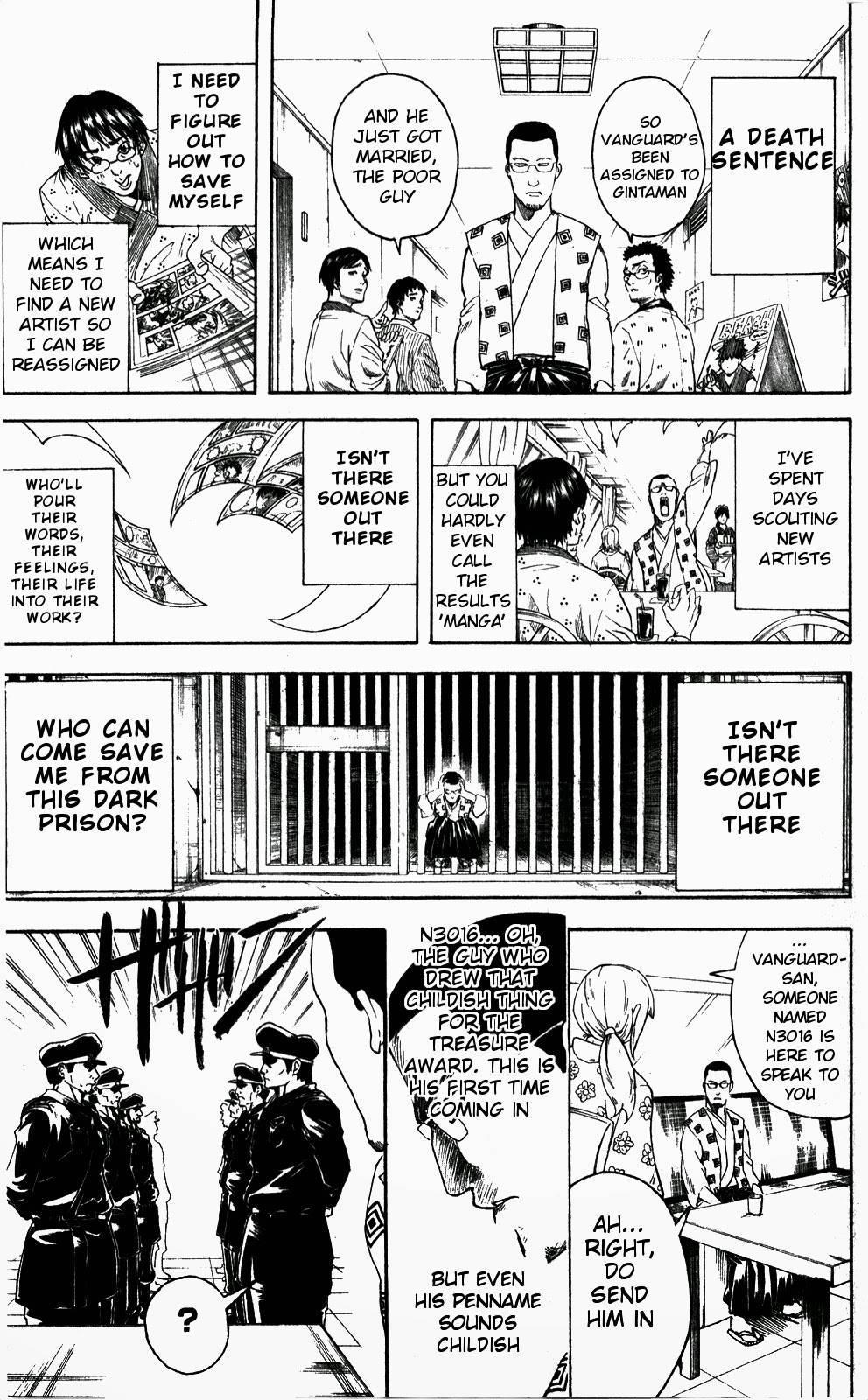 Gintama Chapter, 361 image 010