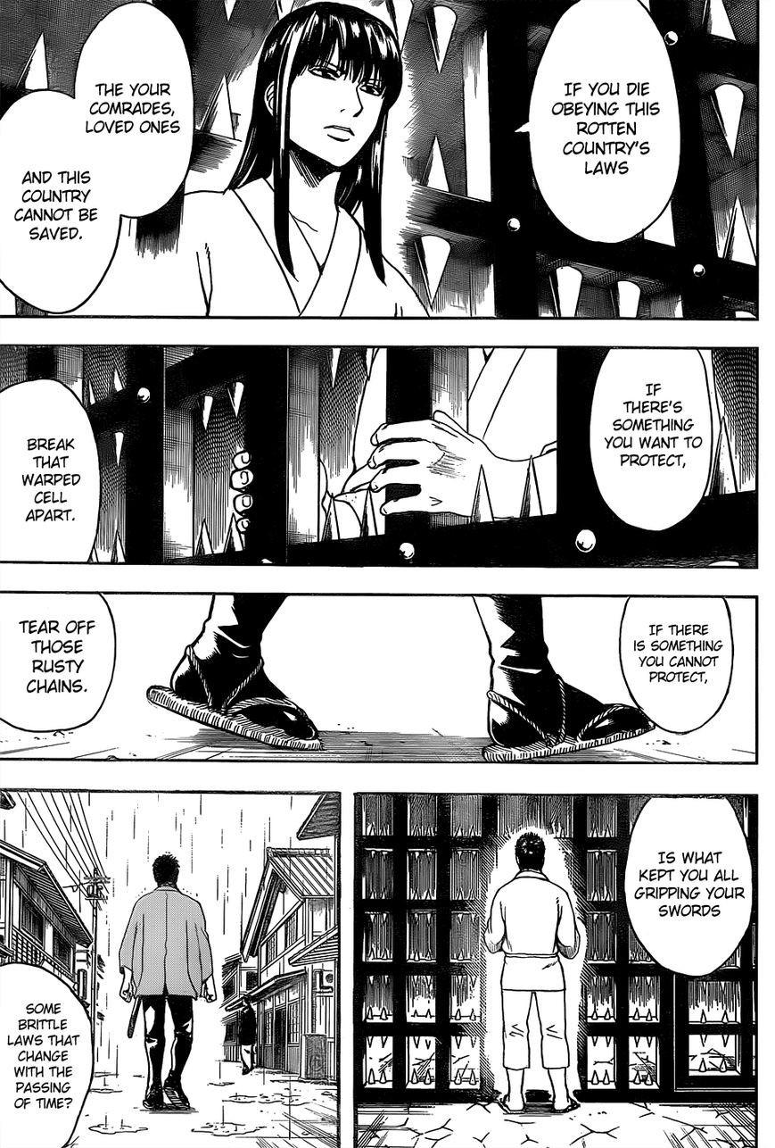 Gintama Chapter, 529 image 013