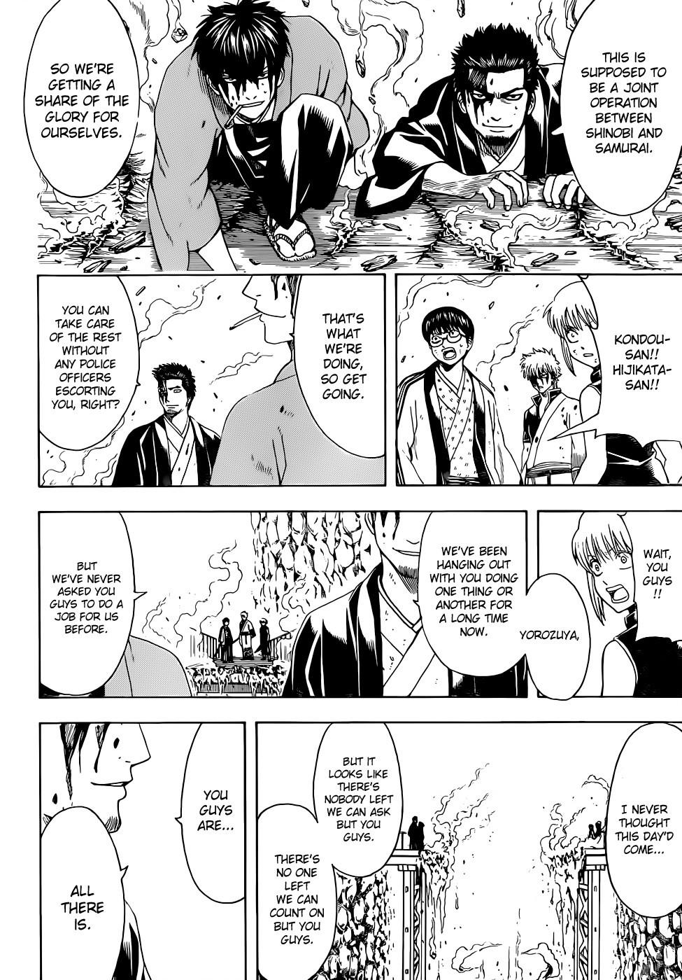 Gintama Chapter, 512 image 019