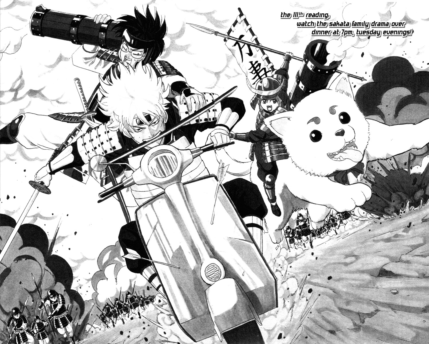 Gintama Chapter, 111 image 002
