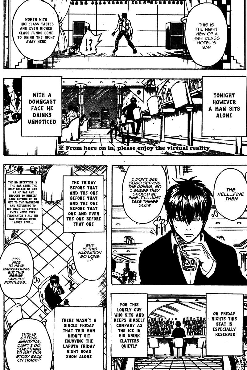 Gintama Chapter, 243 image 005