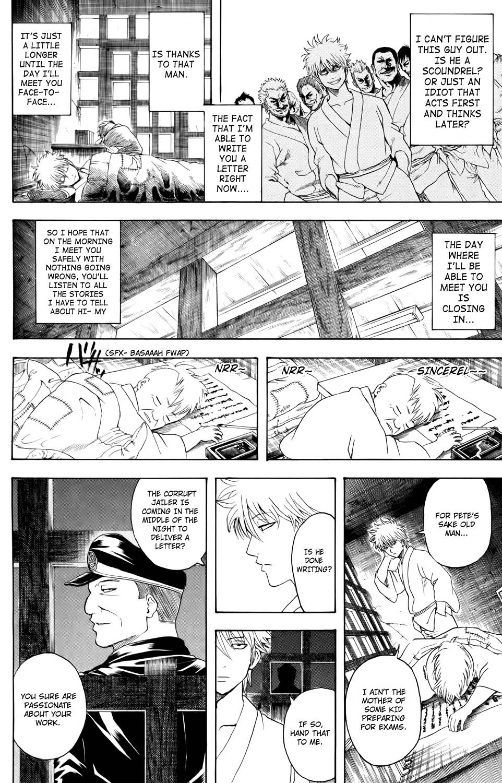 Gintama Chapter, 341 image 008
