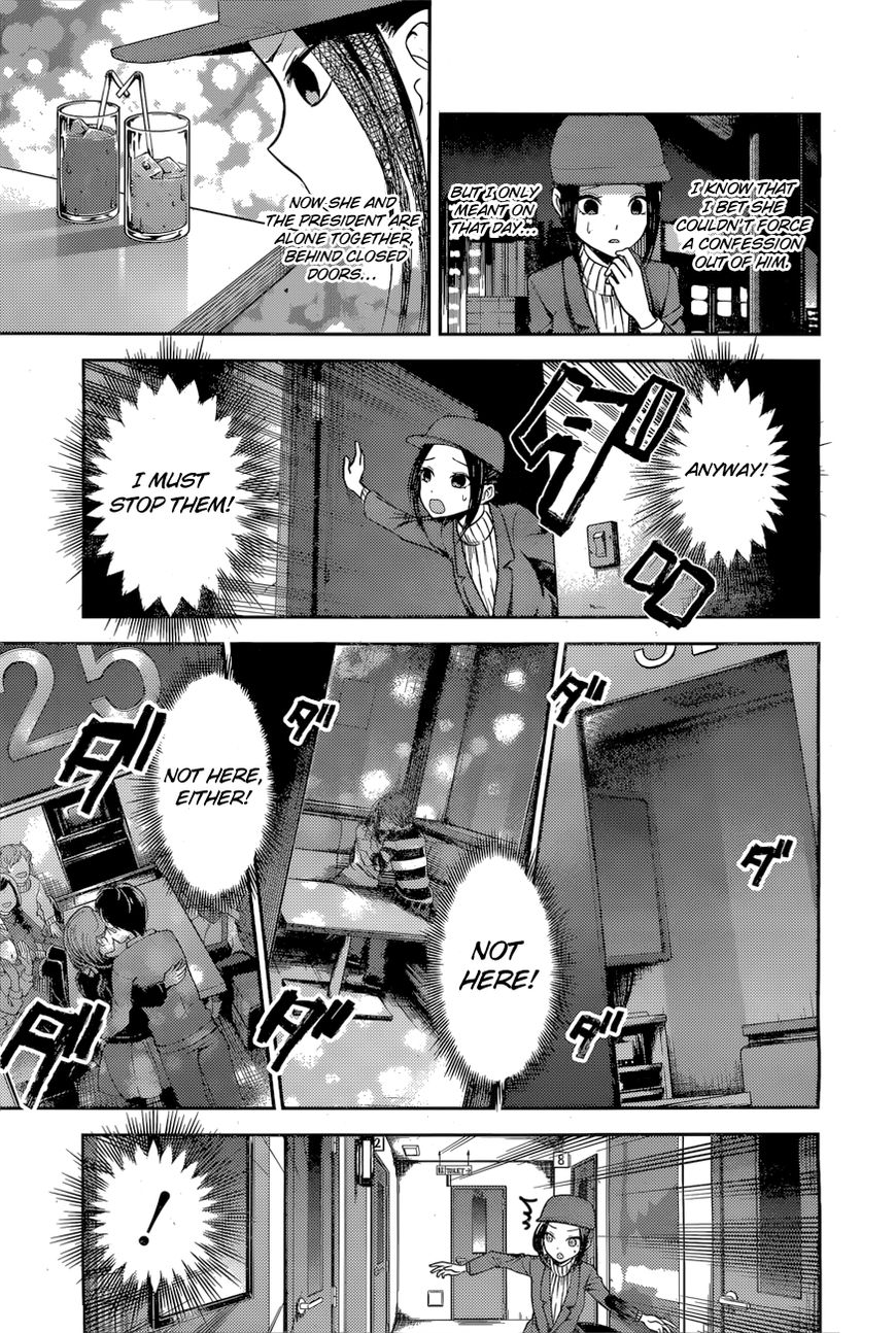 chapter 94 image 004