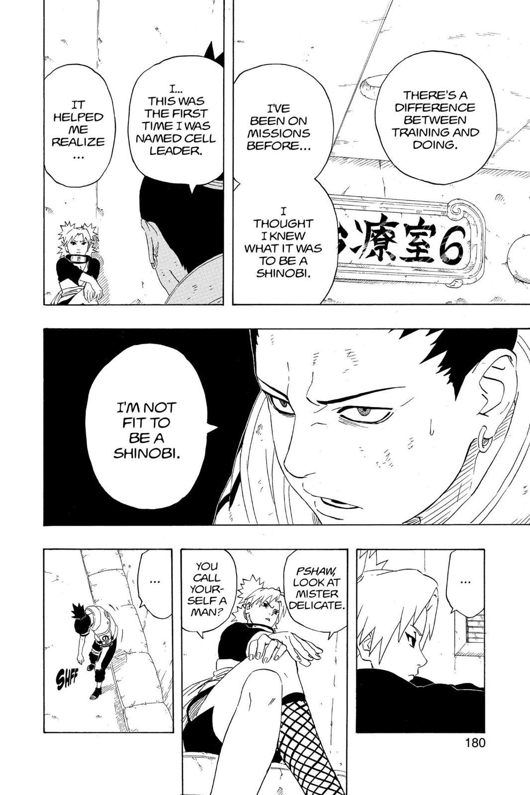 Naruto, Chapter 235 image 012