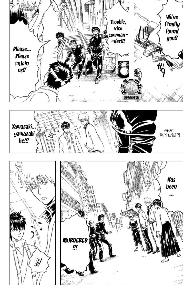 Gintama Chapter, 161 image 009