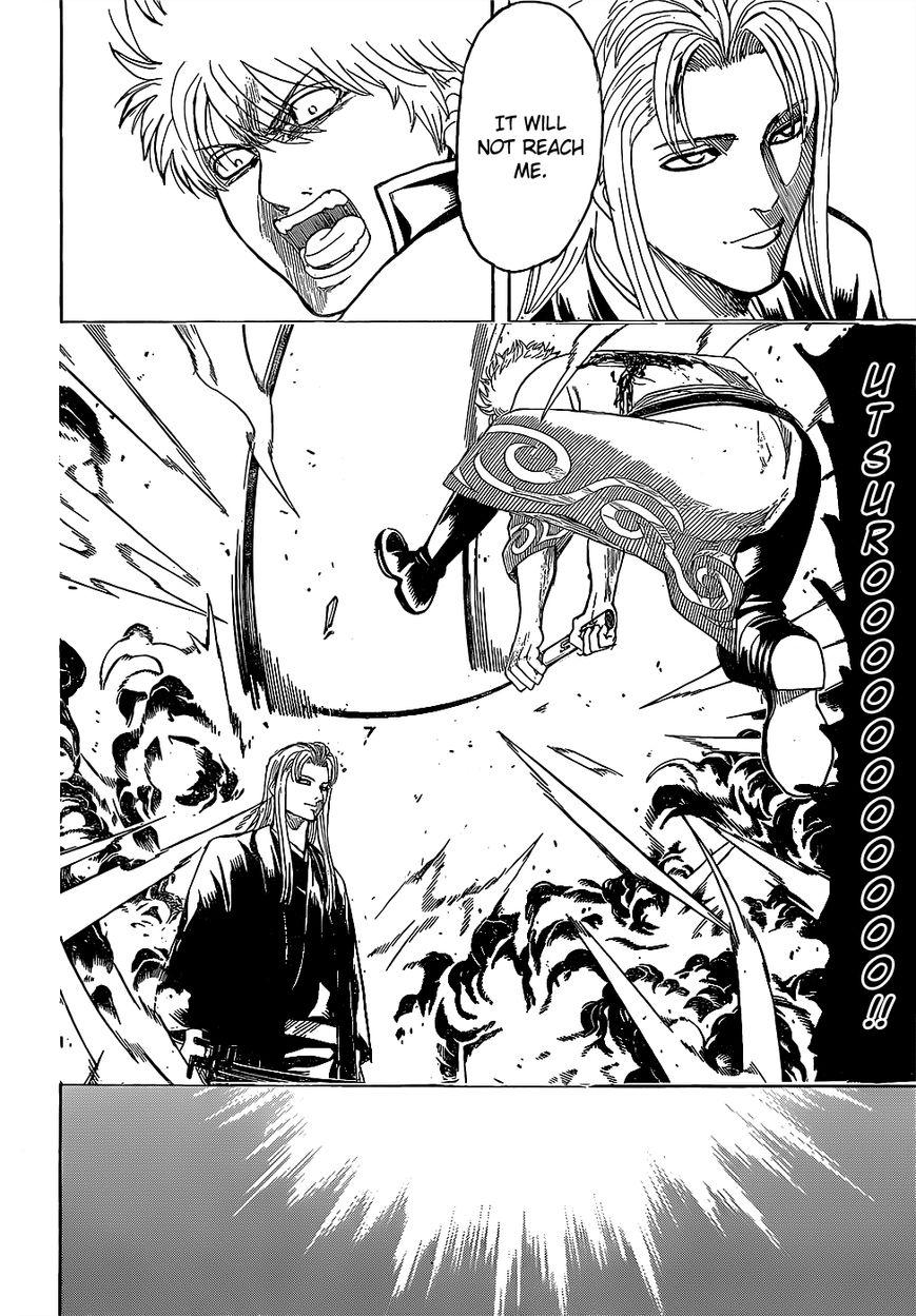 Gintama Chapter, 604 image 016