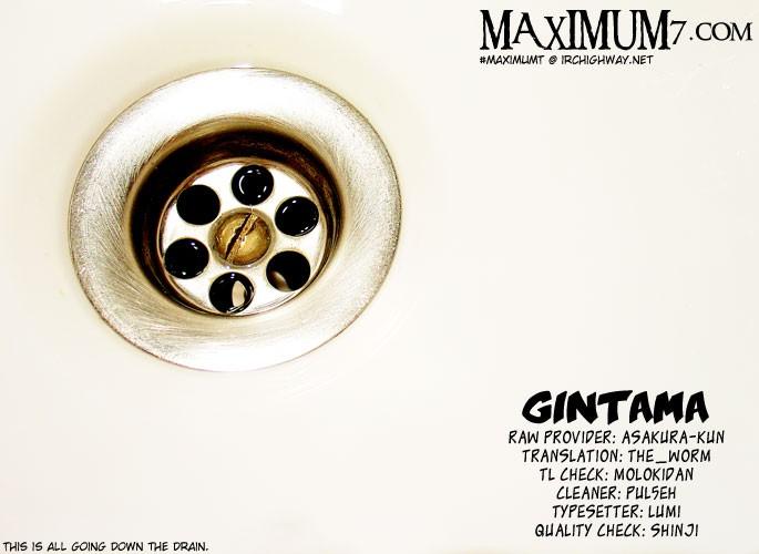 Gintama Chapter, 32 image 001