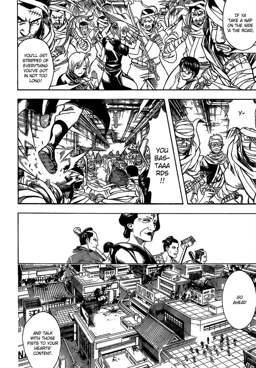 Gintama Chapter, 624 image 002