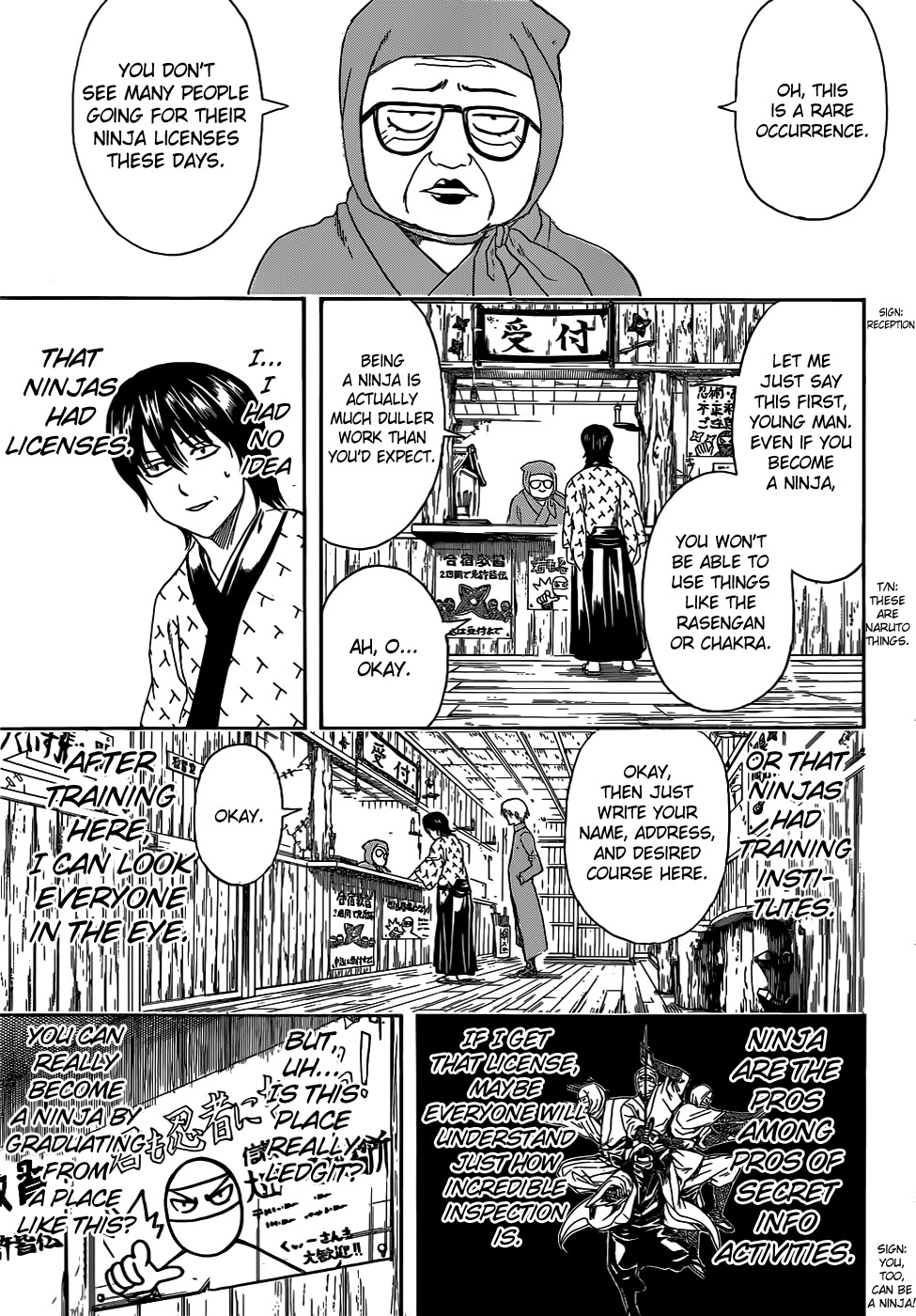Gintama Chapter, 423 image 005