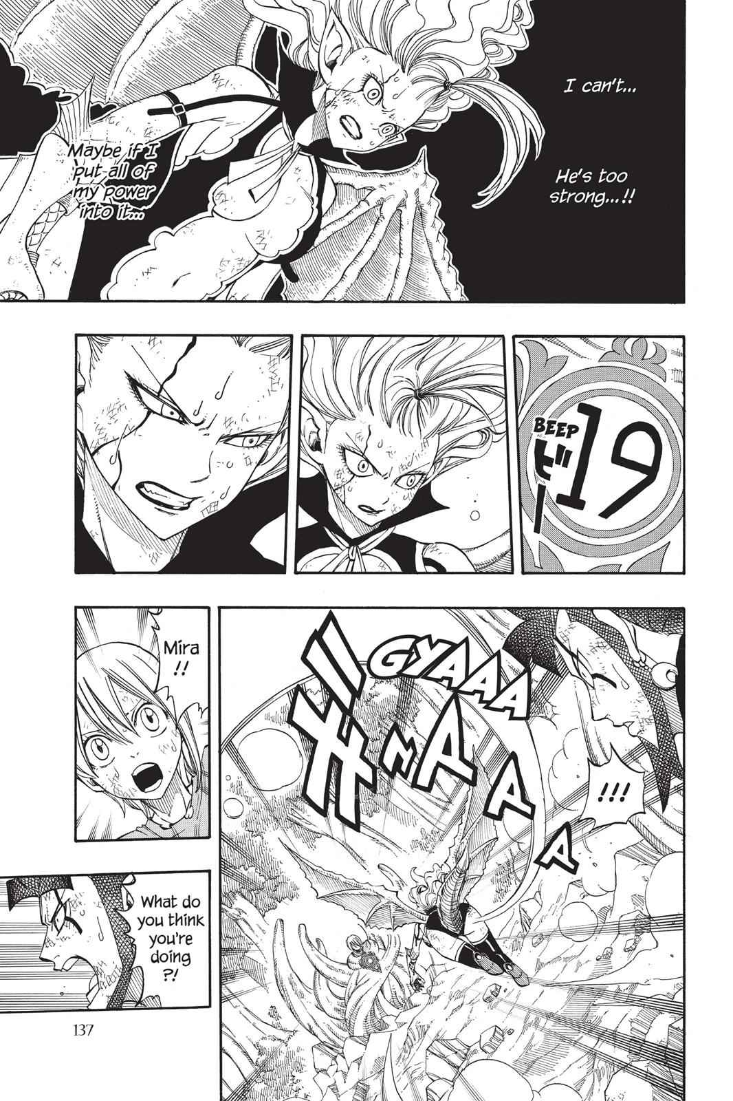Chapter 220 image 015