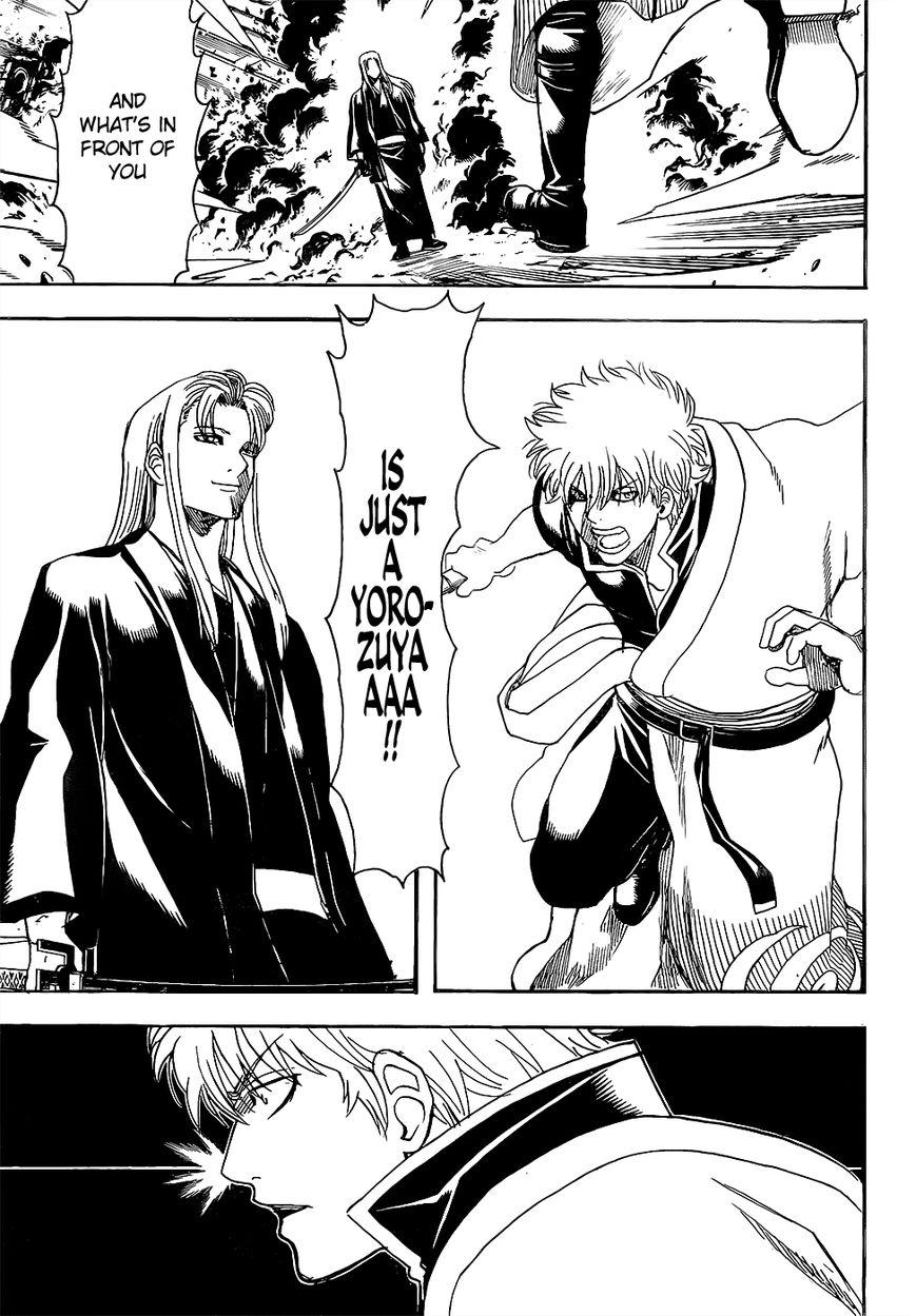 Gintama Chapter, 604 image 007