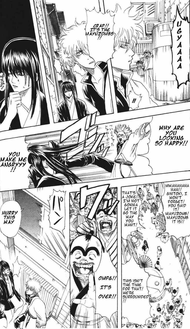 Gintama Chapter, 133 image 010