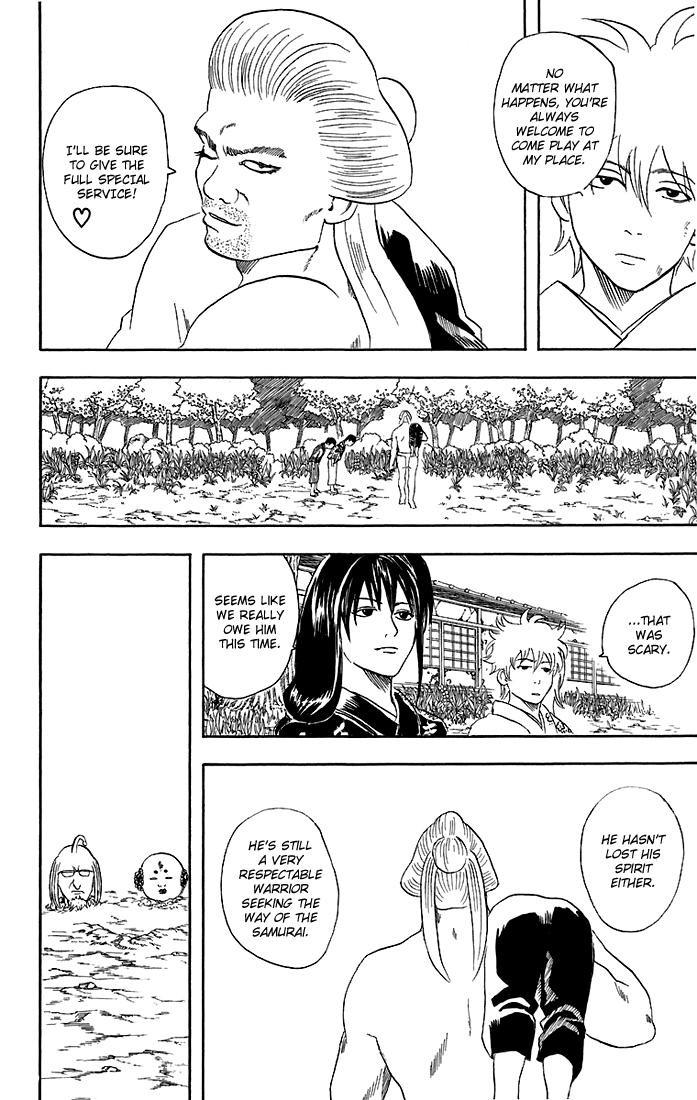 Gintama Chapter, 39 image 021