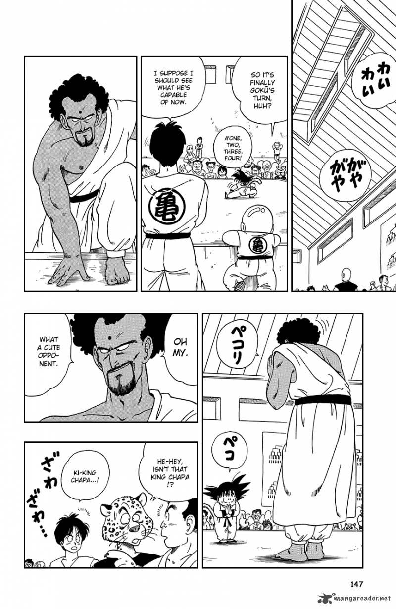 Dragon Ball, Chapter 114 image 014