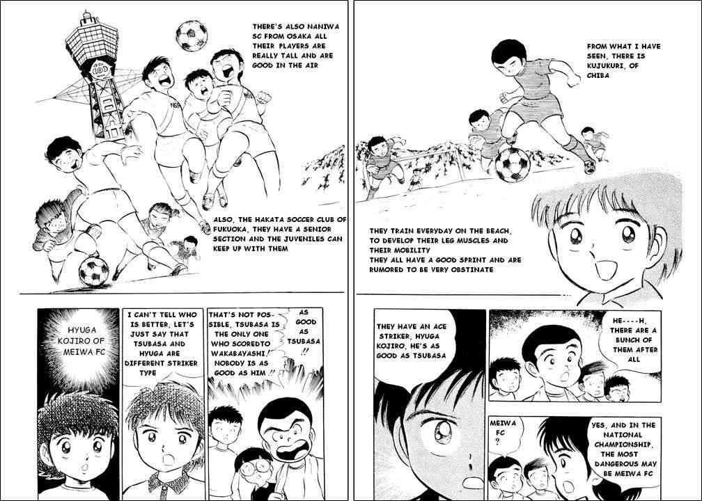 Captain Tsubasa, Chapter 10 image 008