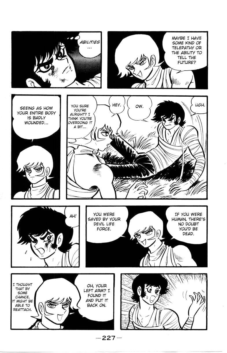 Devilman, Chapter 2 image 223
