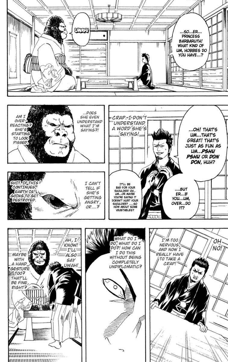 Gintama Chapter, 110 image 017